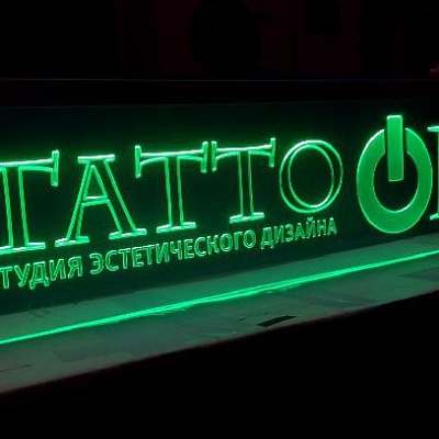 tattoon